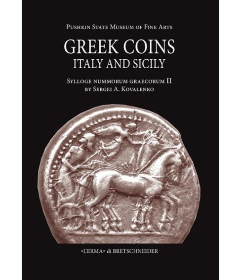 Greek Coins of Italy and Sicily : Sylloge Nummorum Graecorum II by Sergei A. Kovalenko. State Pushkin - image 1 of 1