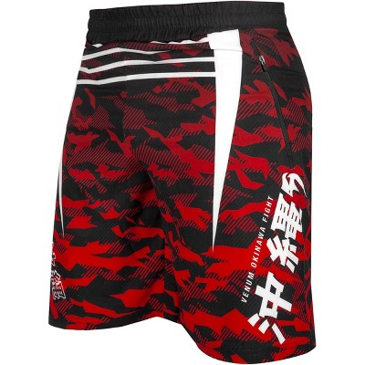 Venum Okinawa 2.0 Training Shorts