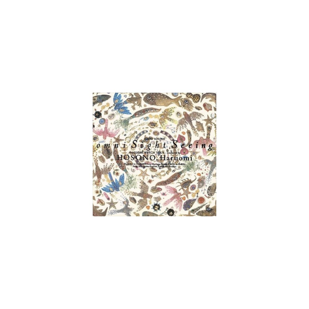 Haruomi Hosono - Omni Sight Seeing (CD)