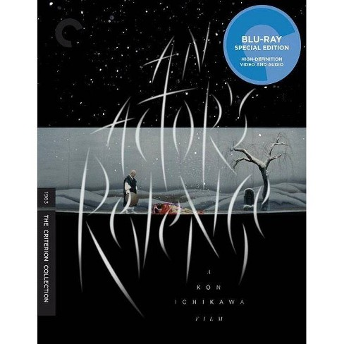 An Actor's Revenge (Blu-ray) - image 1 of 1