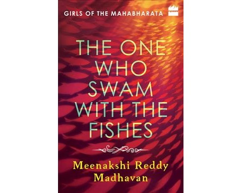 One Who Swam With the Fishes -  by Meenakshi Reddy Madhavan (Paperback) - image 1 of 1