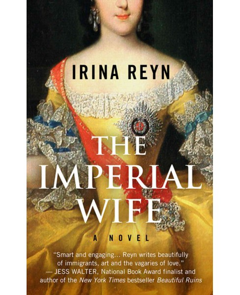 Imperial Wife (Large Print) (Hardcover) (Irina Reyn) - image 1 of 1