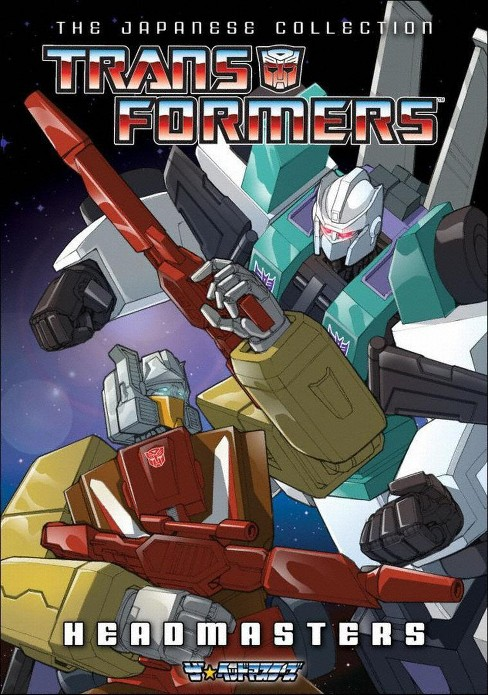 Transformers:Headmasters (Takara coll (DVD) - image 1 of 1