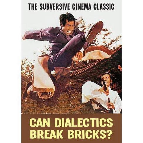Can Dialectics Break Bricks? (DVD) - image 1 of 1