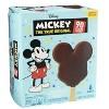 Mickey Mouse Vanilla Ice Cream Bars - 6ct - image 3 of 3