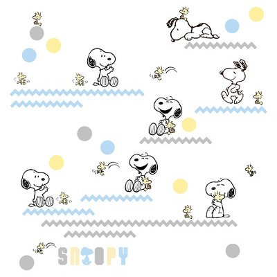Peanuts Wall Appliques - My Little Snoopy