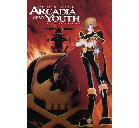 Captain Harlock Arcadia Of My Youth (DVD) - image 1 of 1