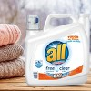 all Ultra Free Clear OXI HE Liquid Laundry Detergent 141oz- 79 loads - image 5 of 5