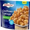 Birds Eye Frozen Cauliflower Wings Garlic Parmesan - 13.25oz - image 3 of 3