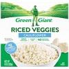 Green Giant Riced Veggies Frozen Cauliflower - 10oz - image 2 of 4
