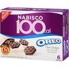 Oreo Thin Crisps Baked Chocolate Wafer Snacks 100 Calories - 0.81oz/6ct - image 3 of 3