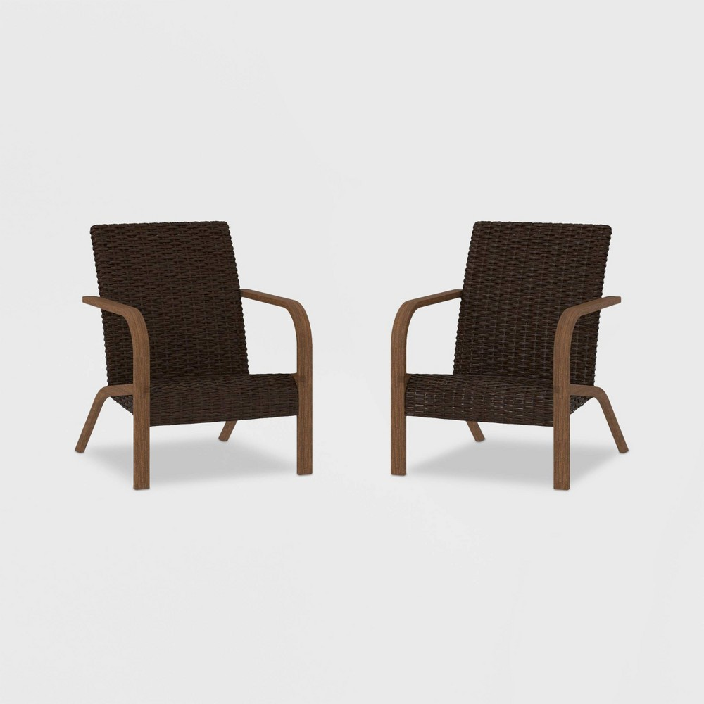 Fabulous Smartdry 2Pk Patio Lounge Chairs Dark Brown Cosco Caraccident5 Cool Chair Designs And Ideas Caraccident5Info