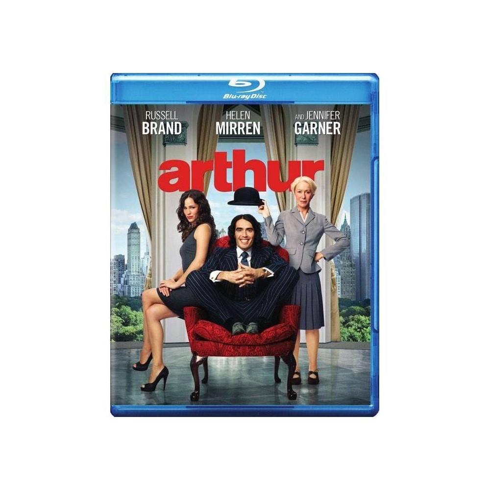Arthur Blu Ray