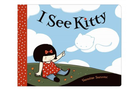 I See Kitty (Hardcover) (Yasmine Surovec) - image 1 of 1