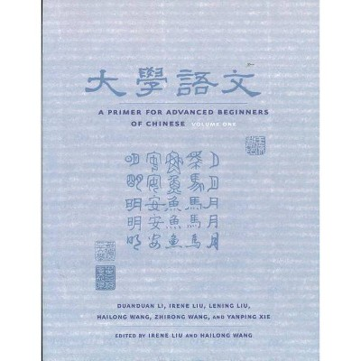 A Primer for Advanced Beginners of Chinese - (Asian Studies) (Paperback)