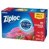 Ziploc Storage Quart Bags - image 2 of 4