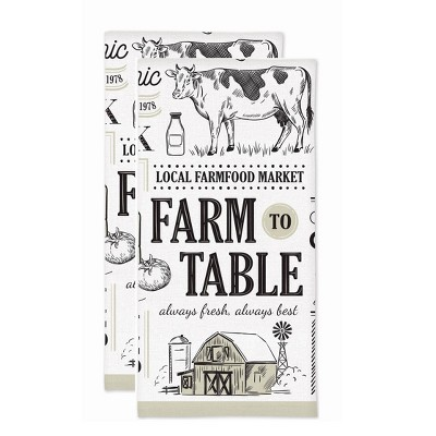 2pk Farm Animals Print Kitchen Towel - MU Kitchen
