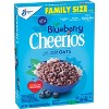 Blueberry Cheerios XL Breakfast Cereal - 19.5oz - General Mills - image 3 of 3