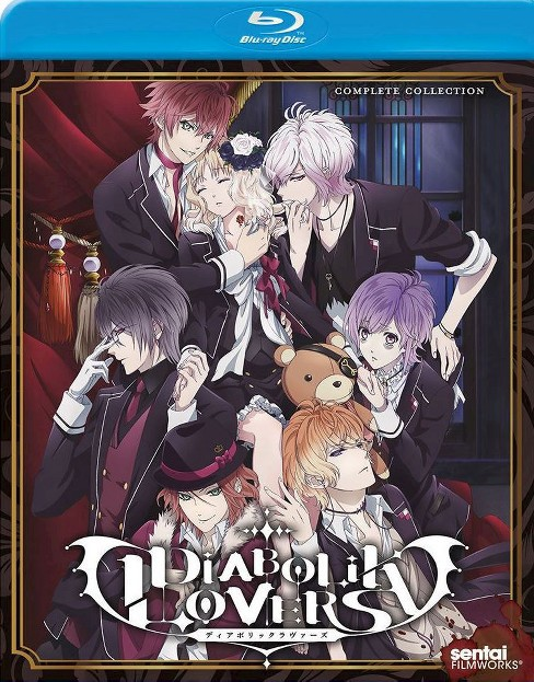 Diabolik lovers:Complete collection (Blu-ray) - image 1 of 1