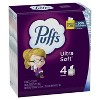 Puffs Ultra Soft Facial Tissue - image 3 of 4