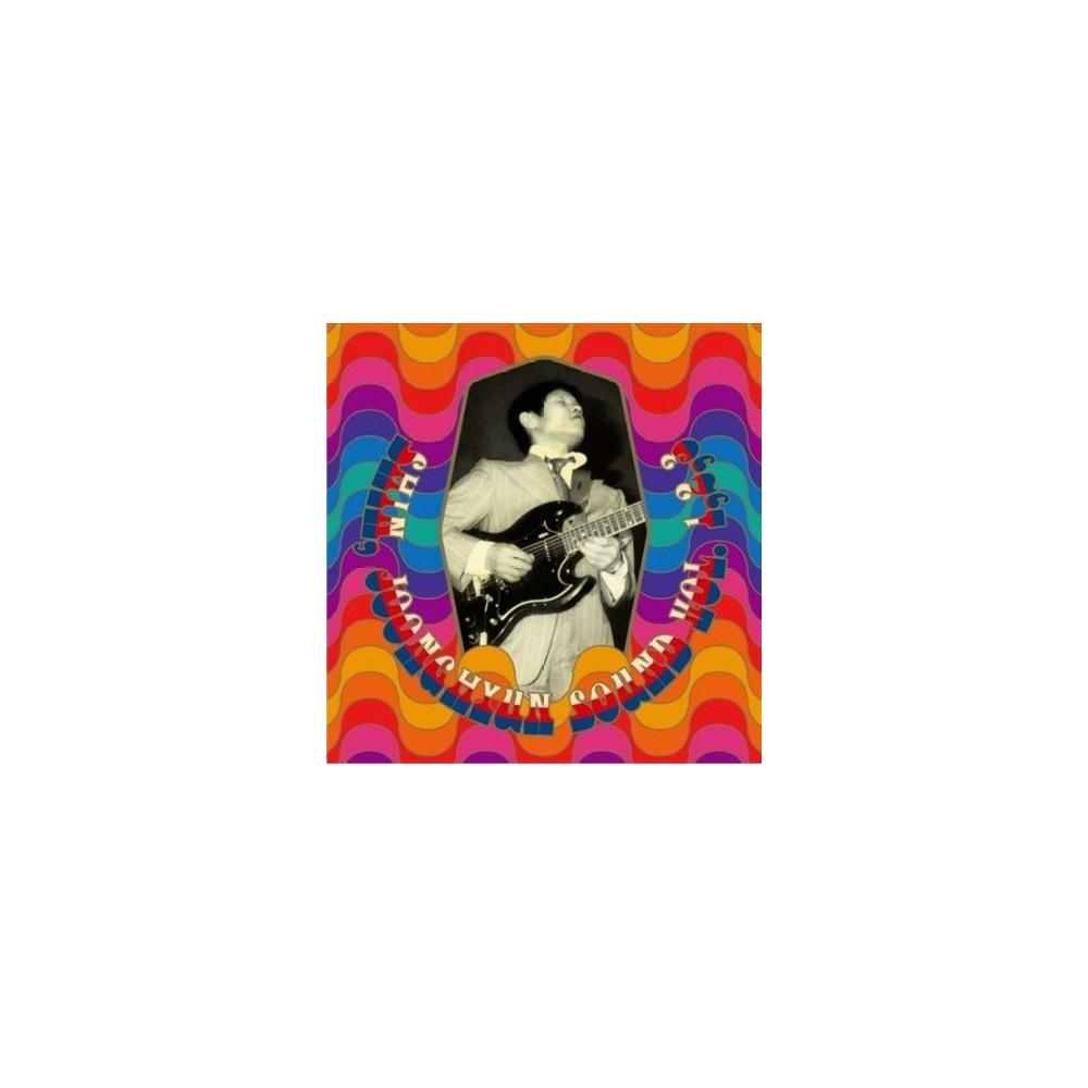 Shin Joong Hyun - Shin Joong Hyun Sound:Vols 1 2 3 (Vinyl)