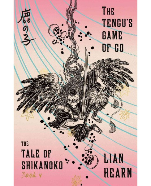 Tengu's Game of Go (Paperback) (Lian Hearn) - image 1 of 1