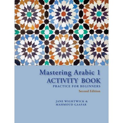 Mastering Arabic 1 Activity Book, Second Edition - 2nd Edition by  Mahmoud Gaafar (Paperback)