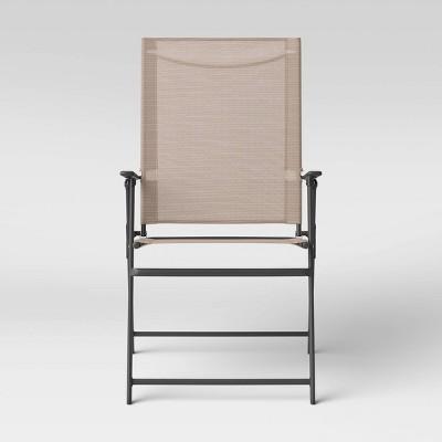 Sling Folding Patio Chair Tan - Room Essentials™