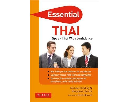 Essential Thai : Speak Thai With Confidence! Thai Phrasebook & Dictionary -  (Paperback) - image 1 of 1