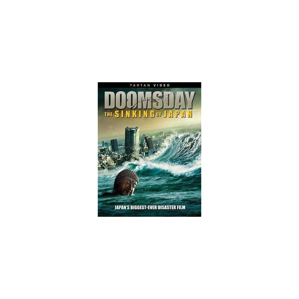 Doomsday:Sinking Of Japan (Dvd)