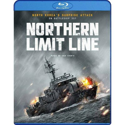 Northern Limit Line (Blu-ray)(2015)