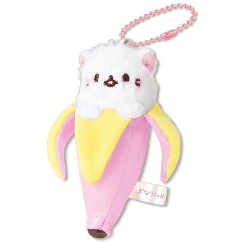 "Little Buddy LLC Bananya 4"" Plush Keychain: Kenaga - image 1 of 1"