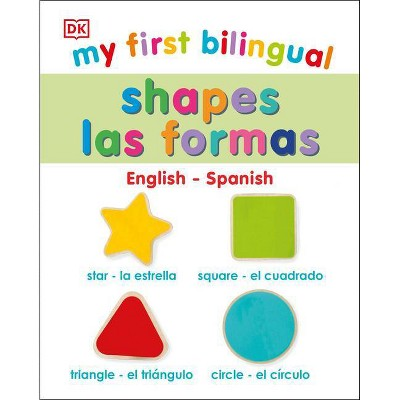 My First Bilingual Shapes - (Board Book)