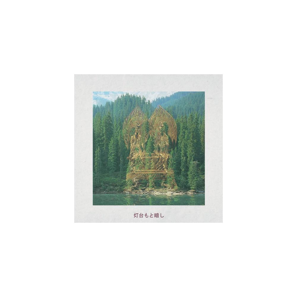 Philanthrope - Todai Moto Kurashi (Vinyl)