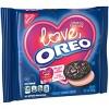 Oreo Love Cookies - 10.7oz - image 2 of 3