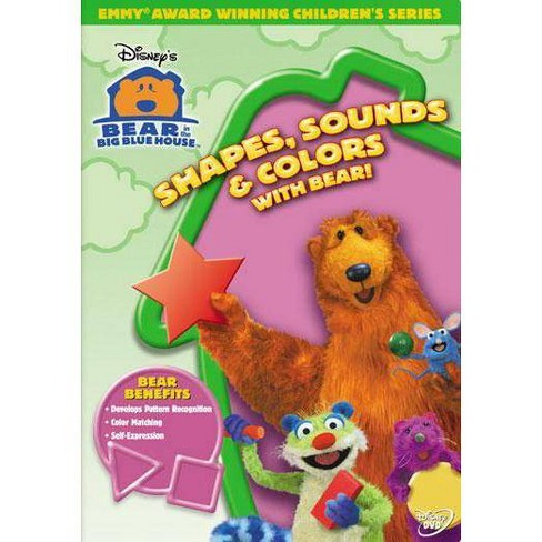 Bear In The Big Blue House: Shapes, Sounds & Colors with Bear! (DVD) - image 1 of 1