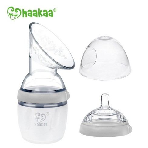 Haakaa Breast Pump and Bottle Set - 5oz - image 1 of 3