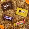 Mars Fun Size Chocolate Favorites Variety Pack - 31.18oz - image 3 of 4