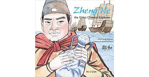 Zheng He - The Great Chinese Explorer : A Bilingual Story of Adventure and Discovery (Hardcover) (Li - image 1 of 1