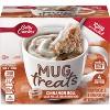 Betty Crocker Mug Treats Cinnamon Roll Mug Mix - 4ct/11.8oz - image 2 of 3