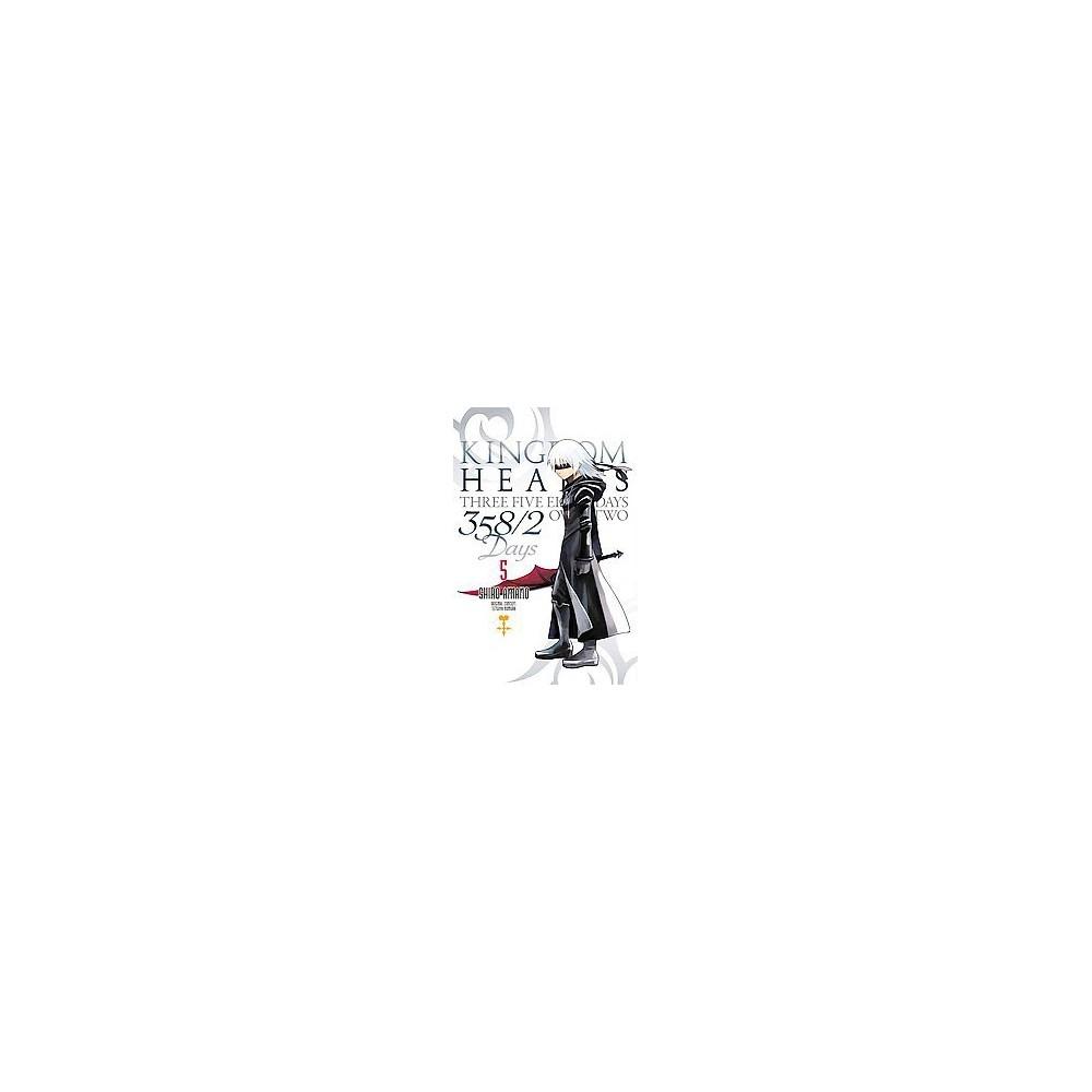 Kingdom Hearts Three Five Eight Days Over 2 5 (Translation) (Paperback) (Shiro Amano)