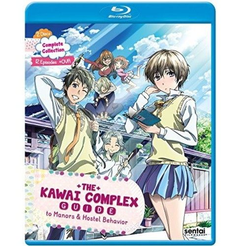 Kawai Complex Guide To Manors & Hoste (Blu-ray) - image 1 of 1