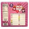Utz Valentine's Exchange Cheese Balls - 7.5oz - image 3 of 3