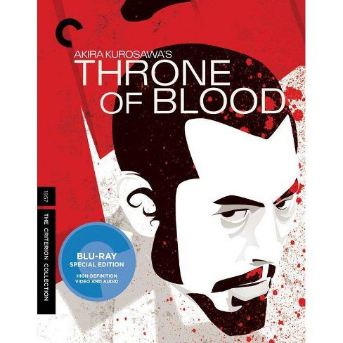 Throne of Blood (Blu-ray) - image 1 of 1