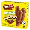 Fudgsicle No Sugar Added 40 Calorie Fudge Frozen Pops - 18pk - image 2 of 4