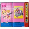 PAW Patrol: I'm Ready to Read - Sound Book (Hardcover) - image 3 of 4