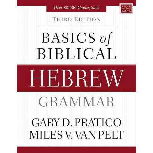 Basics of Biblical Hebrew Grammar - (Zondervan Language Basics) 3 Edition  (Hardcover)
