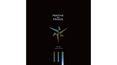 Pantha Du Prince - Triad:Ambient Versions (Vinyl) - image 1 of 1