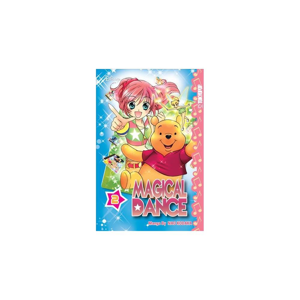 Magical Dance 2 (Paperback) (Nao Kodaka)