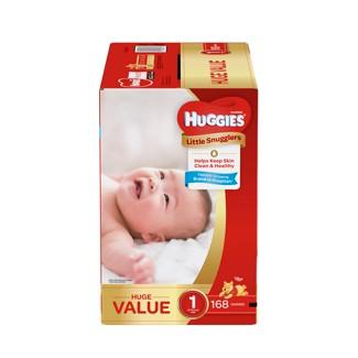 Huggies Little Snugglers Diapers Huge Pack - Size 1 (168ct)